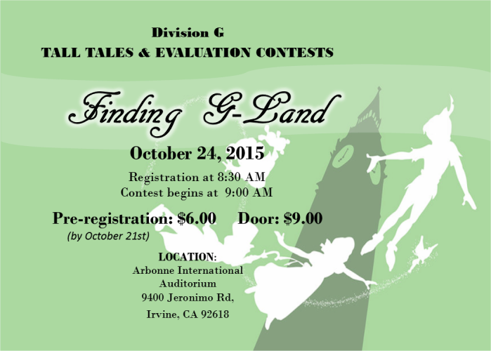 Division G Fall Contest 2015