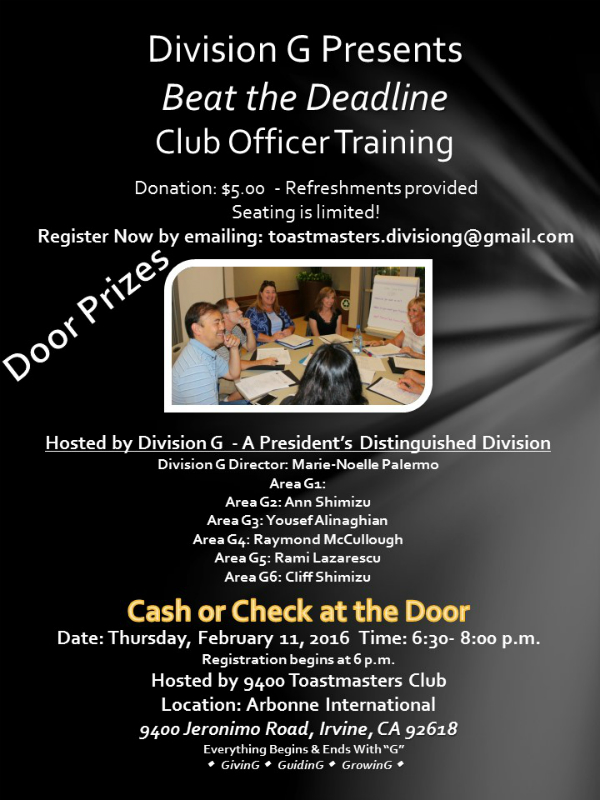 OfficerTraining